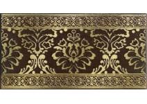 1502-0574 КАТАР бордюр коричневый 13x25